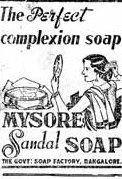 Mysore Sandal Soap Ad 1937